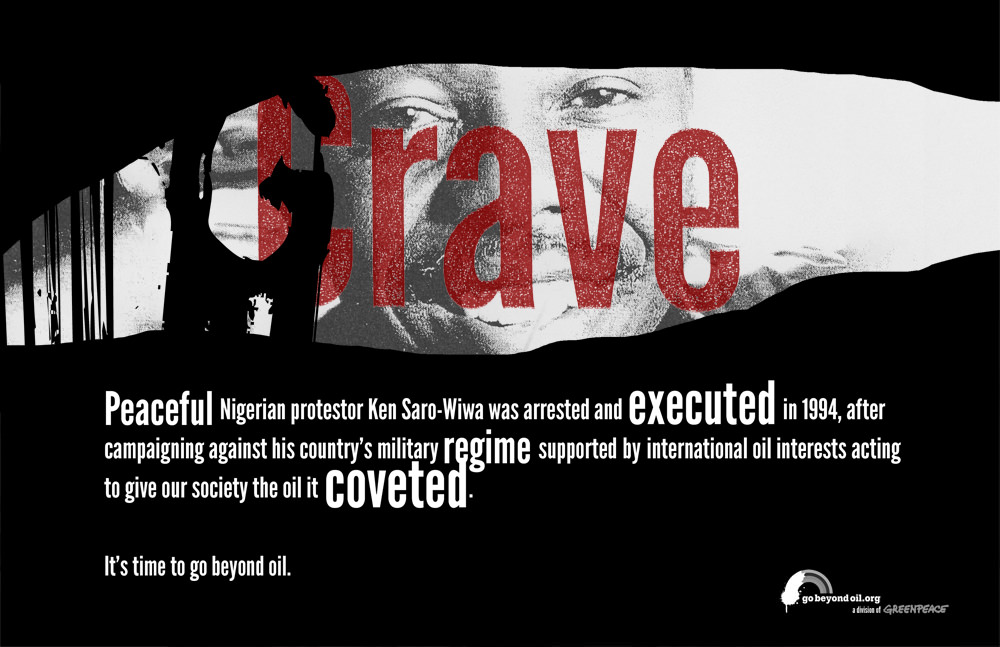 Crave Grave poster
