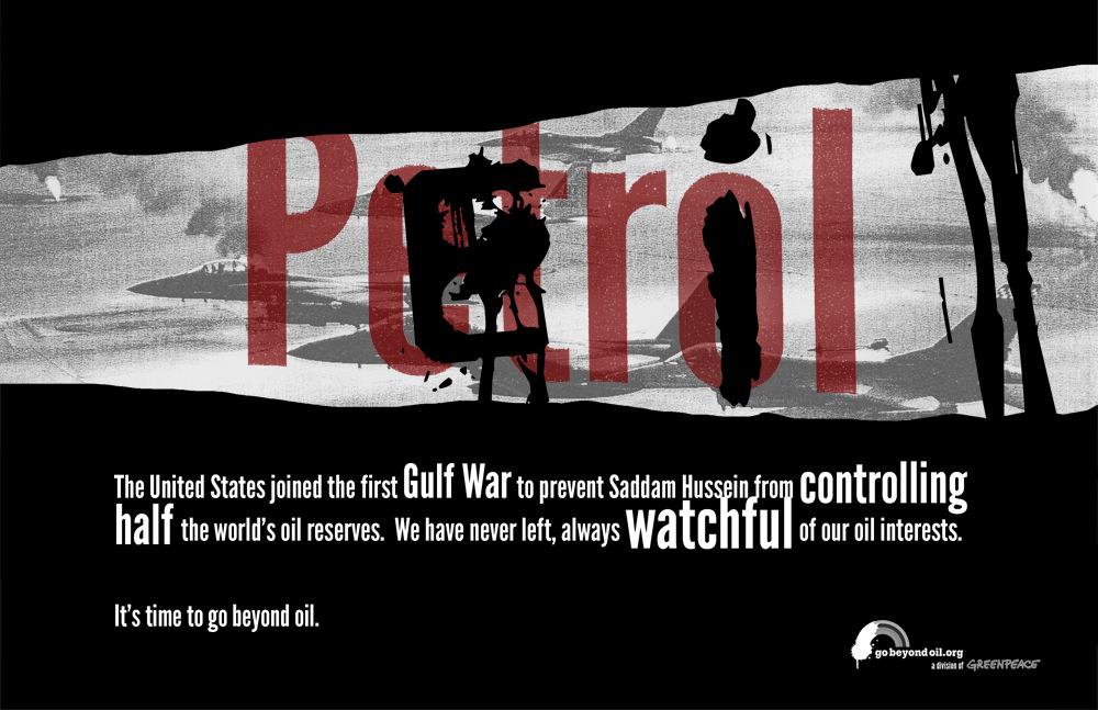 Petrol Peril poster
